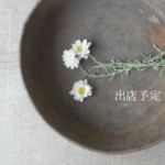 fleuri_yotei